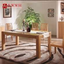 A家家具 现代简约长方形餐桌实木大理石餐桌实木饭桌一桌四椅六椅
