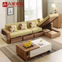 a家家具 现代简约储物布艺沙发小户型可拆洗转角沙发成套客厅家具