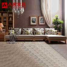 a家家具 现代简约实木布艺沙发组合可拆洗客厅大小户型转角布沙发