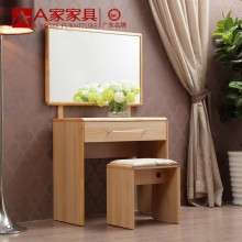 a家家具 现代简约实木梳妆台卧室组合原木色化妆台组合化妆镜矮凳
