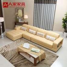 a家家具 现代简约小户型客厅转角头层牛皮真皮沙发组合贵妃三人位