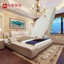 a家家具 现代简约真皮床1.8米1.5双人床卧室储物婚床榻榻米皮艺床