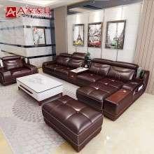 a家家具 真皮沙发组合头层牛皮现代简约大小户型客厅多功能皮沙发