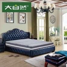 大自然 心悦 山棕床垫1.8米1.5m天然健康植物睡眠床垫非弹簧