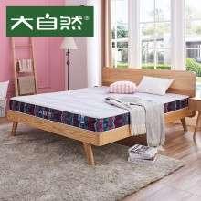 大自然床垫 斑斓 官方偏软护脊记忆棉床垫1.8m天然棕榈剑麻棕垫