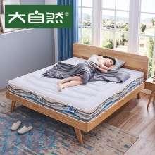 大自然床垫 憧憬 棕榈垫环保天然正品1.5m1.8m双人床棕床垫