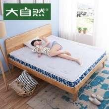 大自然床垫 格调 护脊山棕床垫天然棕榈床垫非椰棕1.5m 1.8米