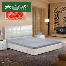 大自然床垫 灰度 双人大床环保薄床垫棕垫时尚经济型偏硬1.8m
