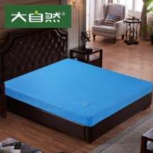 大自然床垫 经典1990 山棕床垫1.5米1.8m双人床硬床垫棕垫
