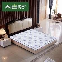 大自然床垫【青花缤纷】天然山棕床垫1.8米双人大床健康环保棕