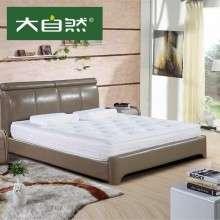 大自然床垫尚悦山棕乳胶床垫床垫天然棕榈1.5 1.8m双人大床酒店软