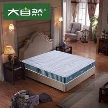 大自然棕床垫 恒悦 释放每立方6000负氧离子床垫
