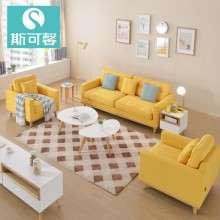 斯可馨北欧三人位单人位双人位大小户型组合布艺沙发新品SF1002