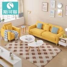 斯可馨布艺沙发北欧U型组合沙发小大户型客厅可拆洗布沙发SF1002B