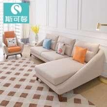斯可馨简约大小户型组合客厅家具L型转角北欧布艺风格沙发SF1006B