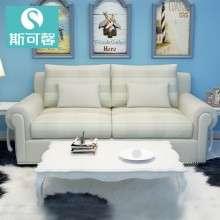 斯可馨欧式布艺沙发羽绒客厅美式田园可拆洗小户型布沙发BH011B