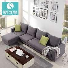 斯可馨日式三人位小户型布沙发组合现代客厅转角贵妃布艺沙发718