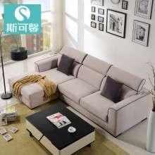斯可馨三人中小户型布艺沙发组合客厅现代简约转角布艺沙发LX007