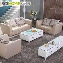 斯可馨时尚简约U型布艺沙发组合美式乡村大小户型布沙发TMF009