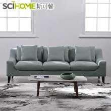 斯可馨现代北欧布艺沙发组合客厅转角小户型双三人位布沙发1032