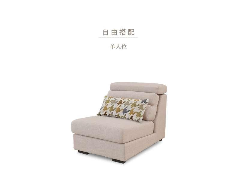 斯可馨现代北欧简约布艺中小户型客厅组合可拆洗转角沙发SF1005B