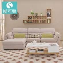 斯可馨现代简约布艺转角沙发大小户型客厅组合可拆洗新品SF1005