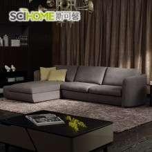 斯可馨现代简约可拆洗布艺沙发组合客厅转角小户型高档布沙发792