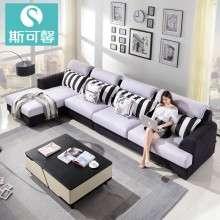 斯可馨中小户型布艺沙发组合客厅现代简约转角可拆洗布艺沙发302