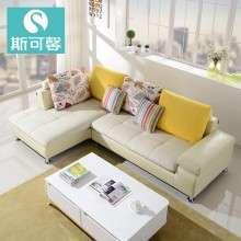 斯可馨中小户型皮布沙发组合客厅时尚家具转角贵妃布艺沙发811