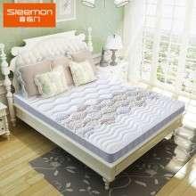喜临门 双面提花针织面料 1.5-1.8m舒适黄麻护脊床垫悦醒