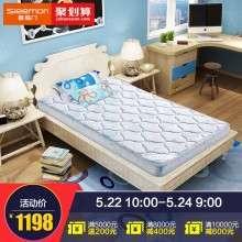 喜临门儿童床垫 棕垫天然3D黄麻床垫1.2 1.5 1.8米 席梦思 诺蓝