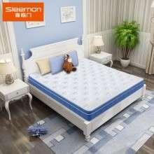 喜临门儿童床垫弹簧偏硬席梦思3D针织面料1.2 1.5 1.8米 精英宝贝