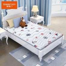喜临门儿童黄麻床垫加硬护脊1.5 1.8米席梦思床垫少年派