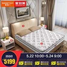 喜临门云朗87版床垫乳胶天然椰棕+816k皮床+2个床头柜 套餐03