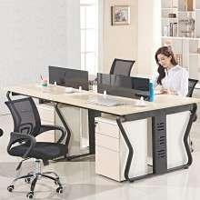 办公桌4人位桌椅组合简约现代家具电脑卡座屏风员工职员写字台Z1001