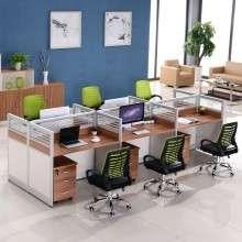 厂家直销职员办公桌多人桌椅组合简约现代2-4-6人工作位屏风卡座ZP001