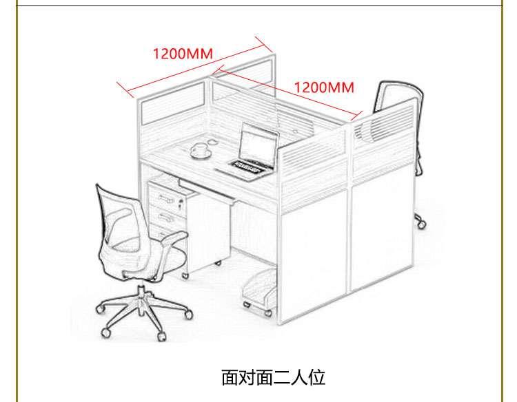 电脑办公桌