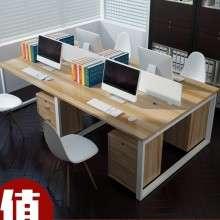 职员办公桌4人位多人屏风卡座2-6四人六人工位简约现代隔断桌子Z1005