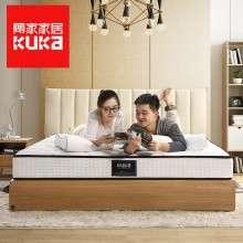 KUKa-顾家家居独立筒弹簧单双人床垫静音席梦思静睡垫M0008