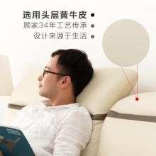 顾家家居 床 真皮床1.8米双人床主卧婚床 现代简约卧室家具皮床