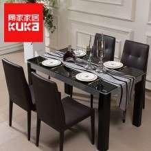 顾家家居 钢化玻璃茶几电视柜餐桌椅客厅餐厅成套家具PT1559-1