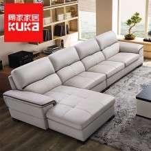 顾家家居 门店款真皮沙发进口头层牛皮现代简约客厅整装家具8028