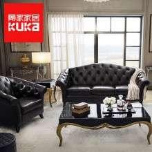 顾家家居 欧式真皮沙发头层牛皮小户型客厅13组合家具006