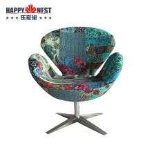 乐家巢家具进口家具东南亚风格花布休闲椅不锈钢支架异域风情椅子