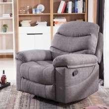 顾家家居 现代简约布艺沙发可拆洗客厅卧室能量舱沙发椅N002