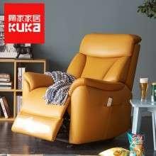 顾家家居 真皮功能单人沙发躺椅电动懒人躺椅能量舱炫酷版A018