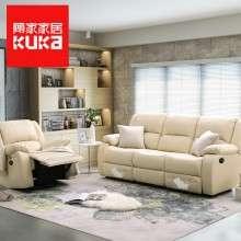 顾家家居 真皮简约现代组合休闲客厅多功能沙发6003电动+能量舱