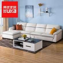 顾家家居 真皮沙发头层牛皮现代简约大小户型客厅组合家具8030