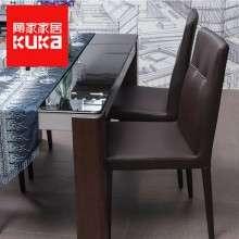 顾家家居kuka 简约现代小户型皮艺皮质休闲椅餐椅双把PT1559Y