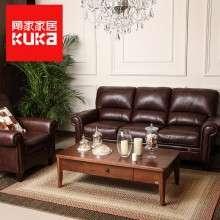 顾家家居顾家真皮头层牛皮沙发美式沙发皮艺客厅组合整装家具079